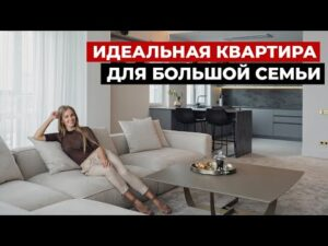 Perfect apartment tour from Dasha. Interior design in a modern style. Room tour