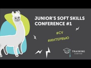 Junior's Soft Skills Conference #1